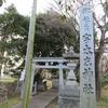 尾張式内社を訪ねて ㊴ 宇太志神社