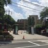 考古学所蔵品展  日本大学文理学部資料館
