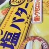 【じわとろ】「コーン塩バター味ラーメン・焼トウモロコシ入り」を食べました