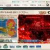 E3 地中海/マルタ島沖/アンツィオ沖 『発動!「シングル作戦」』 スタート地点の追加解放(ギミック2)