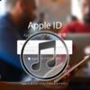 Apple IDをiTunesから作成・取得して使いはじめる方法