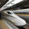 年末年始は広島で過ごすぞ!新幹線の旅☆