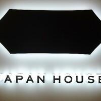 ジャパンハウス(JAPAN HOUSE)ロサンゼルス テレビでも話題!?