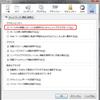Firefoxのキャレットブラウズモード