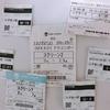 映画の感想(新宿事務所 小形)