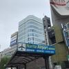 【飛@成田空港】銀座から成田空港への激安バス(Theアクセス)のロッカーと所要時間の話 C6/C1