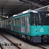 New member Series 6000(試運転スタート)