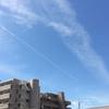★飛行機雲