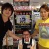 【HOTLINE2014】赤羽店代表バンド「Neu Proof」来店!!