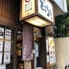 成増駅徒歩5分の人気店『きころく』で油そば&つけ麺を食べてみた感想