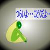 感覚過敏・鈍麻への試み 皮膚 前編(2歳4ヶ月~)