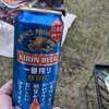 【北海道記】(10)ご当地シリーズ◆飲み物編◆【こんなに飲んだっけ?】