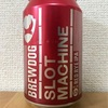スコットランド BREWDOG SLOT MACHINE RED RYE IPA
