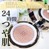 韓国コスメ🇰🇷【HERA/ヘラ   グローラスティングクッション】