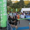 ジョギング11.08km・リハビリEペースジョグ&飛騨高山ウルトラマラソン2017総括