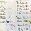 【動画&コード】しろくまのジェンカ ウクレレ練習ノート