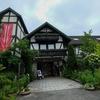 六甲山オルゴールミュージアム 六甲高山植物園