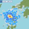 震度6弱  熊本県   和水町