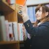 読書術を徹底解説。効率良くたくさんの本を読む方と本の探し方まとめ