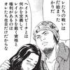 ★川崎ヘイトスピーチ条例