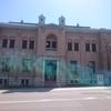 入館料無料で楽しめる!『日本銀行旧小樽支店金融資料館』