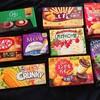 お菓子祭り!もうお菓子祭りは秋ラッシュ!お盆明けだから新商品も大量入荷。