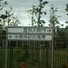 築地場外『魚河岸食堂・センリ軒』『YAZAWA COFFEE ROASTERS』。(2028.11.24土)