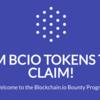 【仮想通貨】日本企業も支援するBlockchain.io(BCIO)の概要とエアドロップ参加方法