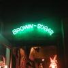 パラダイス・ブラウンシュガー・プールバー-タイの旅(2011年10月)パート5