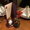 リッツカールトン京都のクリスマス③ クリスマスディナー
