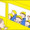 【4コマ漫画】わくわく!プール開き!