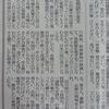 総理大臣菅直人