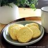 サクほろっ☆ココナッツのクッキー