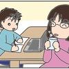 勉強しない子を自分から勉強する子に!6ステップでご紹介します