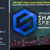 【Unity】「Shadero Sprite」基本操作
