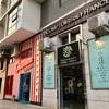 フランス人CEOによるカフェ&ベーカリー、Comptoirs de France(幸福村店)