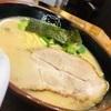 コスパ最強ラーメン屋が中野にオープン!!!