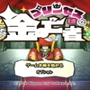 VITA/Switch「プリンセスは金の亡者」レビュー!金の力で敵を薙ぎ倒すゲーム!爽快だが溢れる低予算臭!