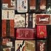 金沢文庫『運慶』と、明太子食べ比べ
