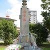 300人以上が犠牲になった小伊藤山防空壕跡 福岡県北九州市八幡東区尾倉