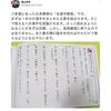漢字の勉強の仕方について