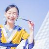【関西】筆文字でキモチを伝える喜びを☆(新藤 里恵先生)