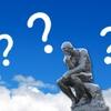 ブロガー×社会学=おもしろそう!社会に疑問を持つブロガーにこそ社会学をやってほしい!