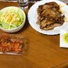 豚肉の生姜焼きを夕食に決定 ZARDの曲から心の支えを貰う