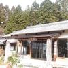 岐阜県瑞浪のギネス3つ(3つめ:美濃焼の大皿「瑞祥」)