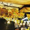 【齋】キンジェーウィーク・屋台のお惣菜屋さん@トンロー, バンコク