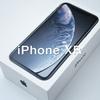 【Apple】iPhone XSを買ったのにiPhone XRを買ったのでレビュー【iPhoneXS・iPhoneXR】