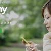 プログラミング、マーケティング、デザインを勉強できる最適な動画学習サイトはUdemyかもしれない