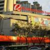 【ロビンソンズ・フエンテ】フィリピン/セブシティ