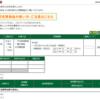 本日の株式トレード報告R3,04,22